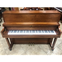 "Yamaha P22 45"" Studio Piano, Satin Walnut"